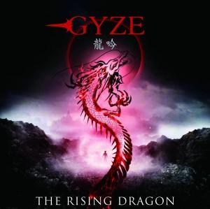 GYZE 龍吟(国内盤)