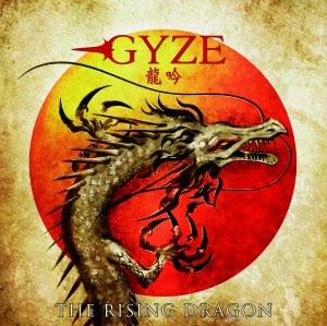 GYZE 「The Rising Dragon」(海外盤)
