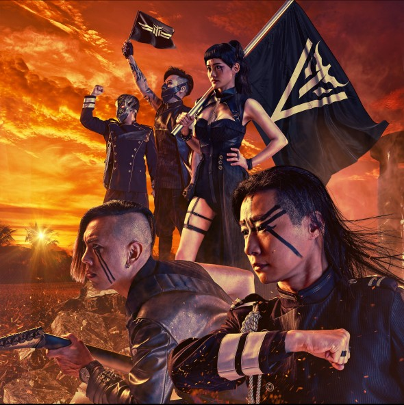 Chthonic 12.21